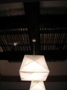 三瓶邸照明