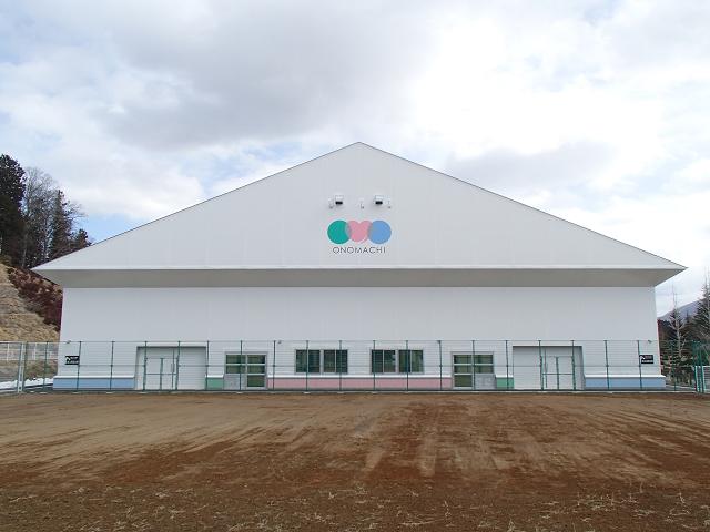 小野運動公園多目的運動施設 (1)